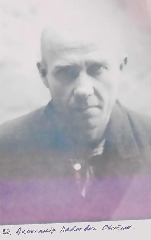 родился в 1894 г. В гор.